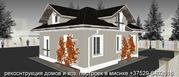 проект РЕКОНСТРУКЦИИ дома в минске для согласования в архитектуре