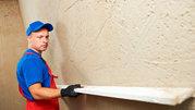 Штукатурка стен,  потолков – все виды работ. Качественно,  недорого